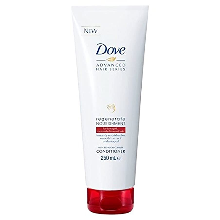 密度マット地上でDove Advanced Hair Series Regenerate Nourishment Conditioner 250ml - 鳩高度な髪シリーズは、栄養コンディショナー250ミリリットルを再生成します [並行輸入品]