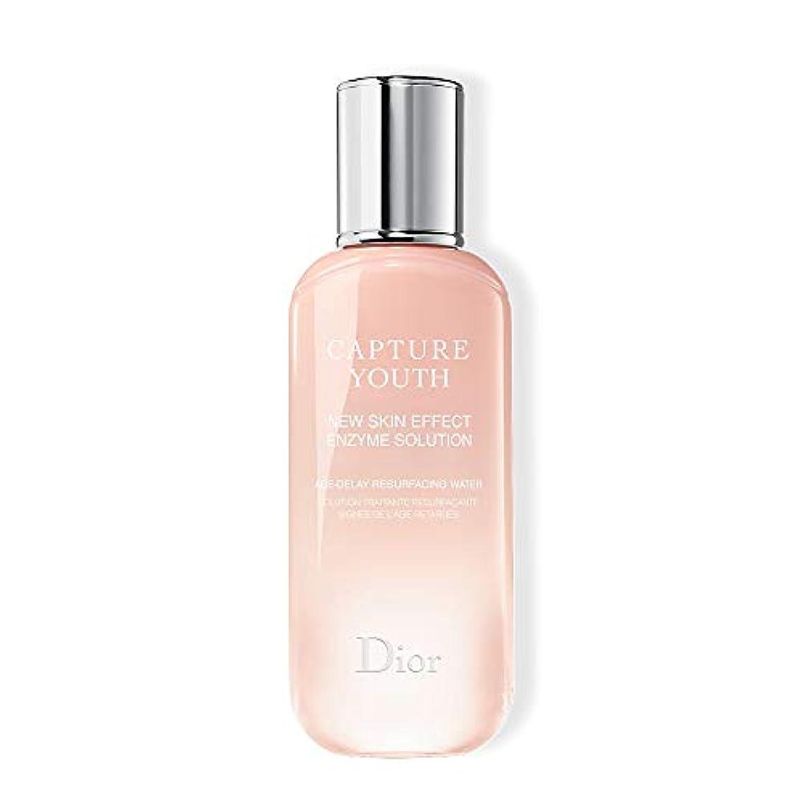 討論非効率的な予言するクリスチャンディオール Christian Dior カプチュール ユース エンザイム ソリューション 150mL [並行輸入品]