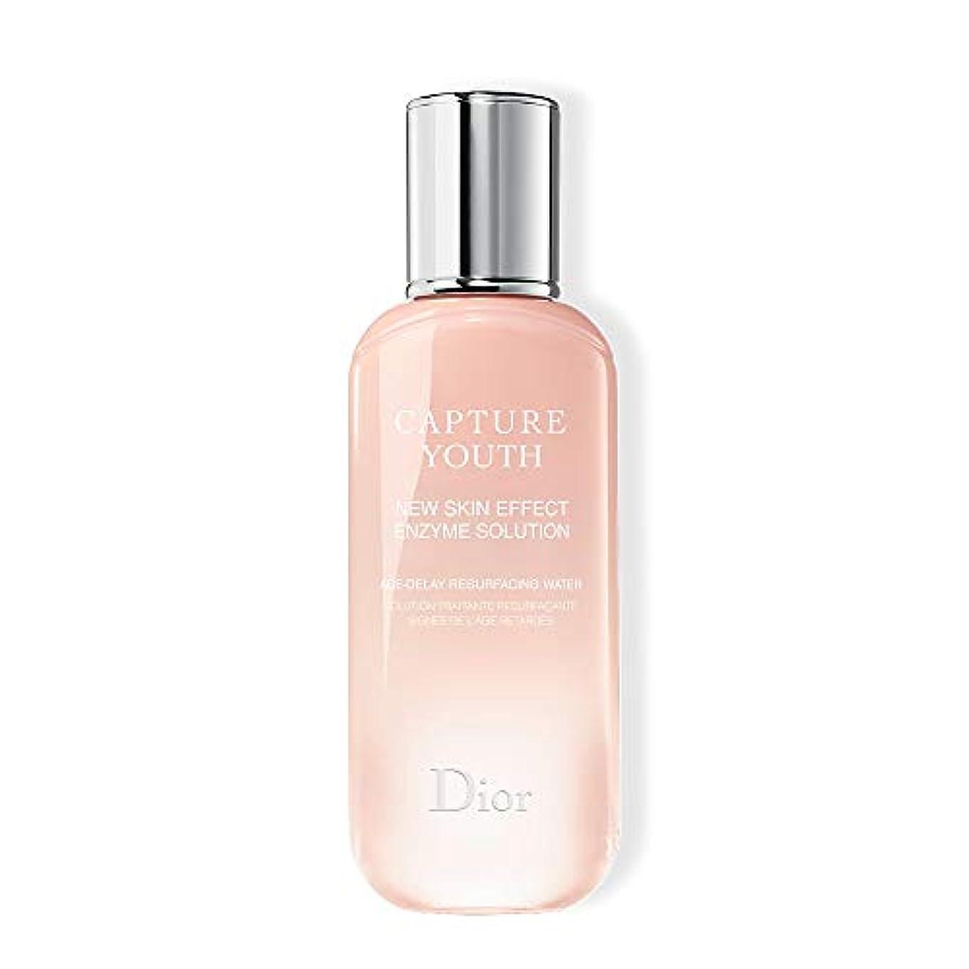 クリスチャン?ディオール/Dior カプチュール ユース エンザイム ソリューション 150ml [ 化粧水 ] [並行輸入品]