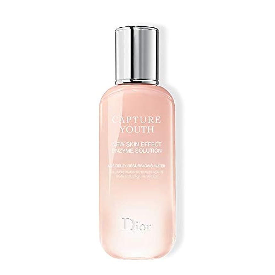 助言ロッカーキャロラインクリスチャンディオール Christian Dior カプチュール ユース エンザイム ソリューション 150mL [並行輸入品]