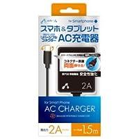 【まとめ 3セット】 エアージェイ AC充電器2A FOR タブレット&スマホ 1.5M BK AKJ-RV715BK