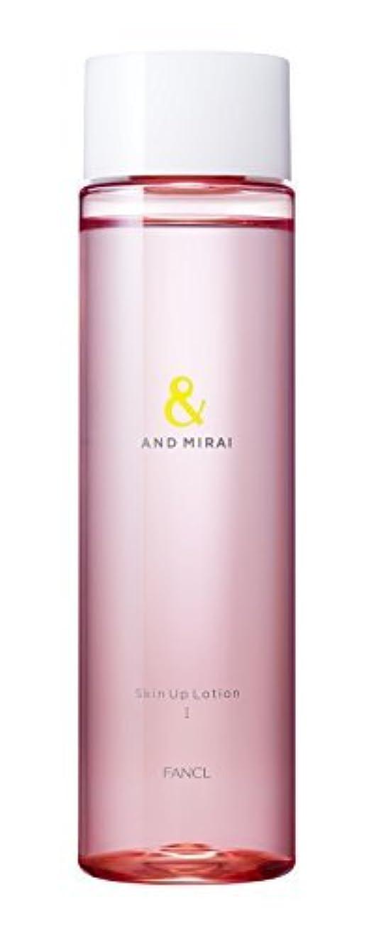 特異なボトルファームAND MIRAI アンドミライ スキン アップローションⅠ 180mL 1本