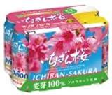 オリオン生ビール いちばん桜 350ml×6缶