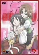 妖逆門 巻之八 [DVD]