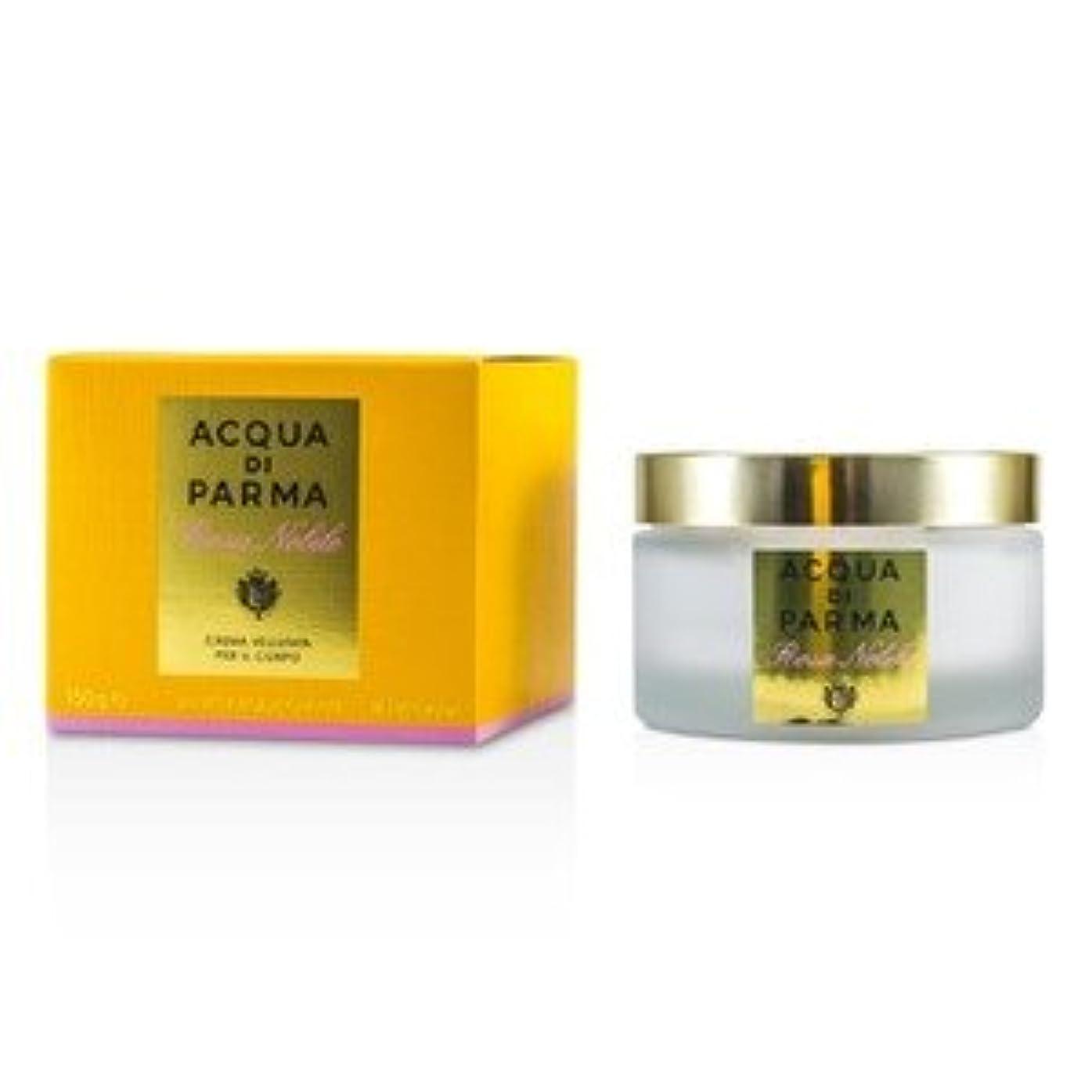 アクア ディ パルマ[Acqua Di Parma] ローズ ノービレ ベルベット ボディクリーム 150ml/5.25oz [並行輸入品]