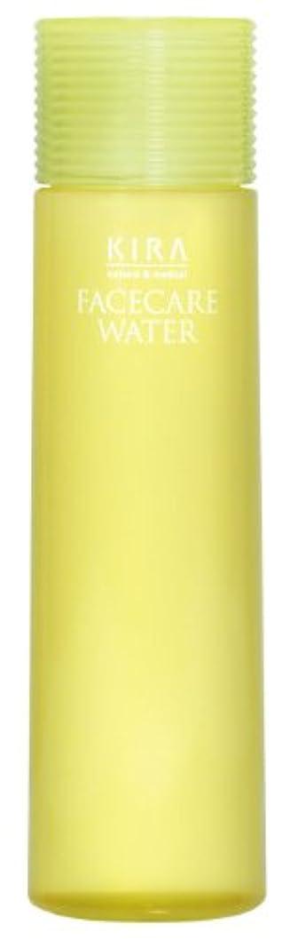 化学いつどう?綺羅化粧品 キラフェイスケアウォーター 化粧水