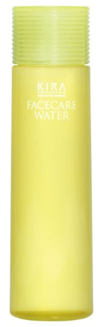 定期的にクリーナー別に綺羅化粧品 キラフェイスケアウォーター 化粧水