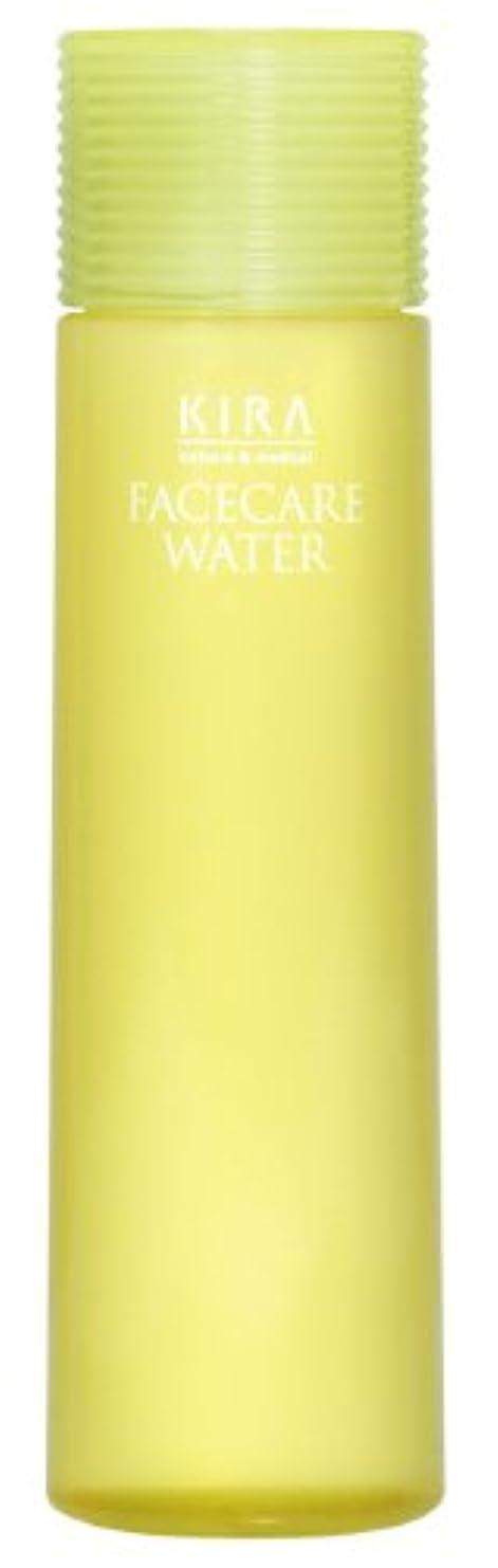 プログラム印象的死すべき綺羅化粧品 キラフェイスケアウォーター 化粧水