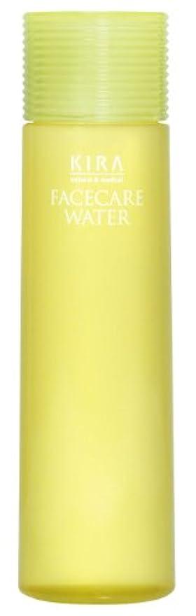 ナラーバー阻害する退屈綺羅化粧品 キラフェイスケアウォーター 化粧水
