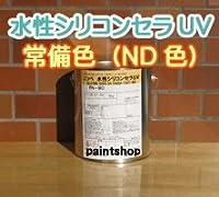 日本ペイント 水性シリコンセラUV ND色(常備色) 4kg つや:つや消し ND-501