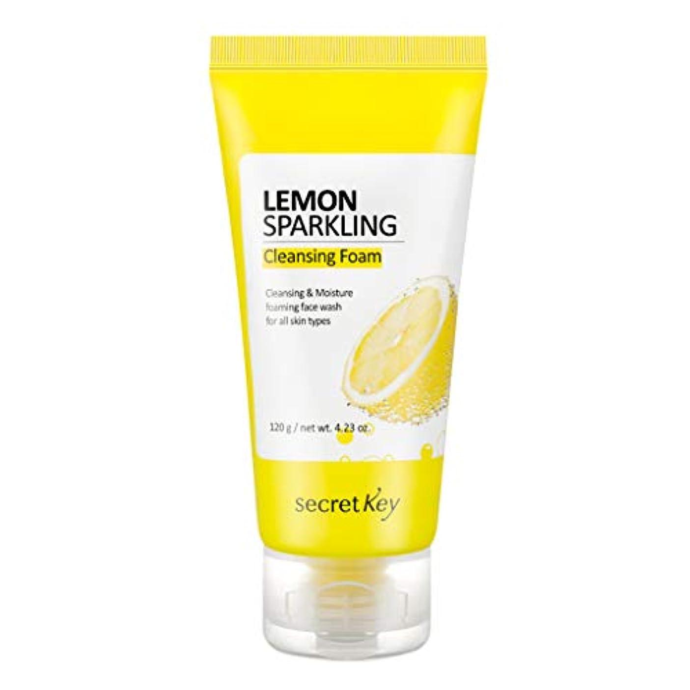 今までフレキシブルカフェSECRET KEY Lemon Sparkling Cleansing Foam (並行輸入品)