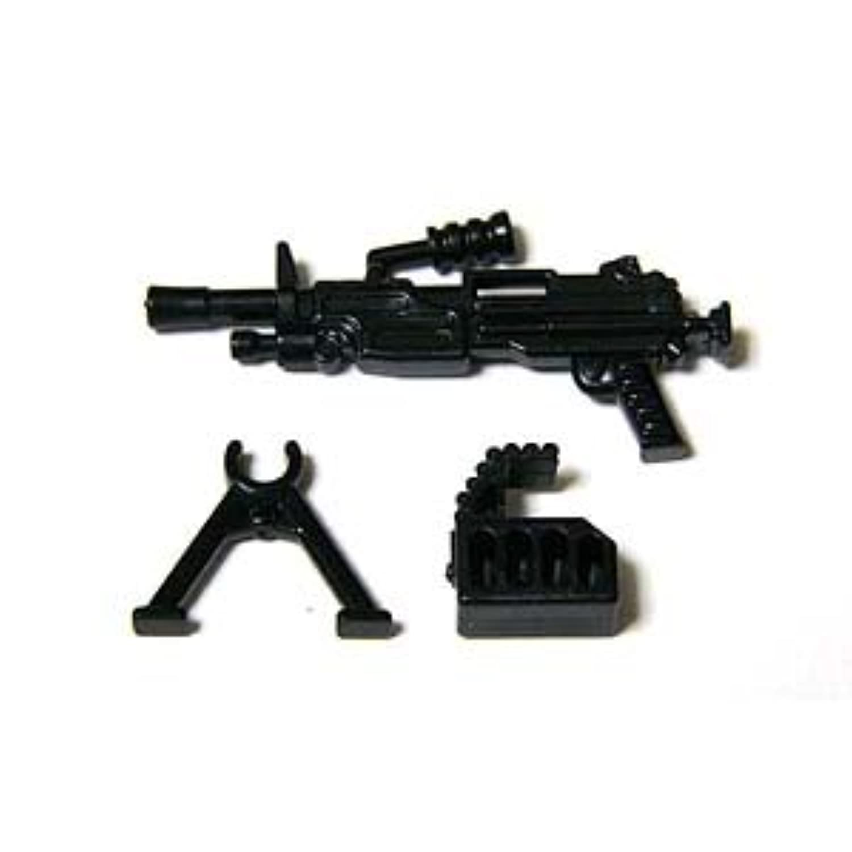 LEGOカスタム品 アーミー 装備品 武器 Black Machine gun (M249) 【並行輸入品】