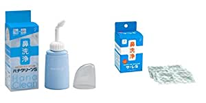 ハナクリーンS(ハンディタイプ鼻洗浄器) (洗浄剤「サーレS」50包セット)