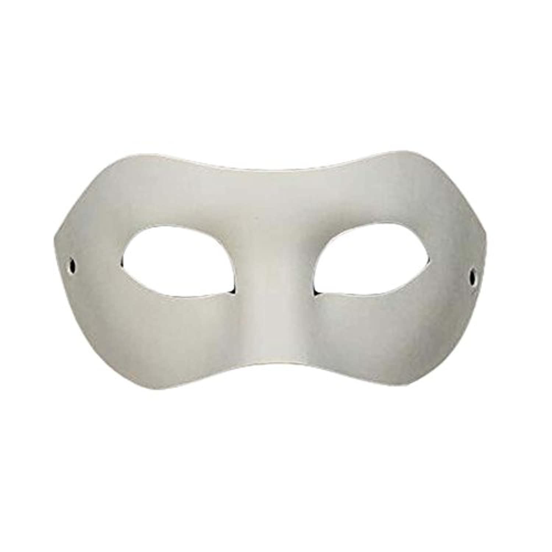 10個セットホワイトアイマスク絵画マスクDIYペーパーマスクハロウィンコスチュームマスク