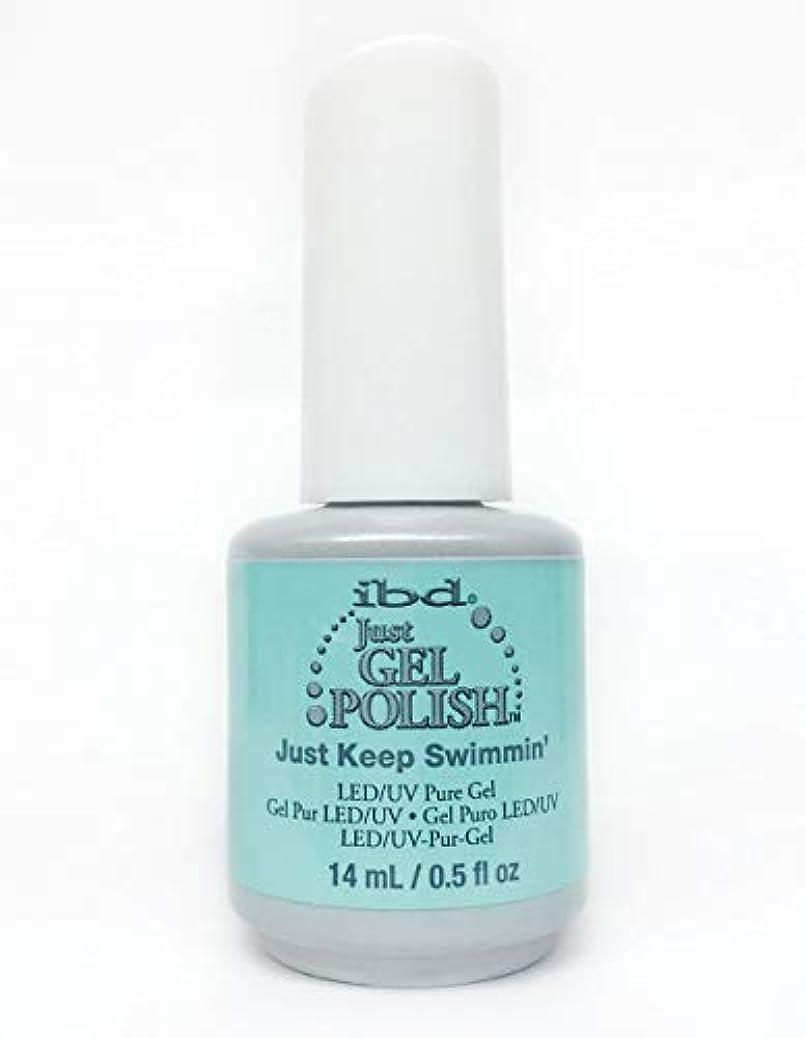 マニアトイレインディカibd Just Gel Nail Polish - Just Keep Swimmin' - 14ml / 0.5oz