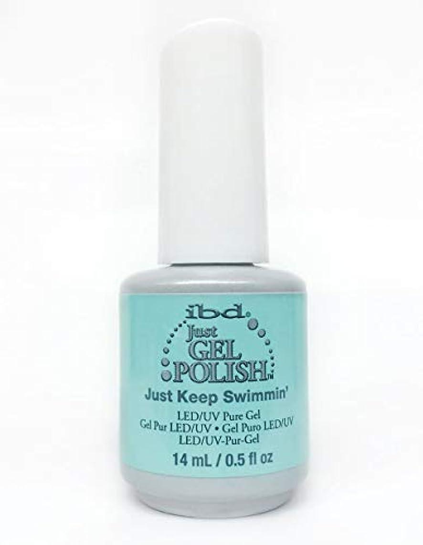 不定誰がハンディibd Just Gel Nail Polish - Just Keep Swimmin' - 14ml / 0.5oz