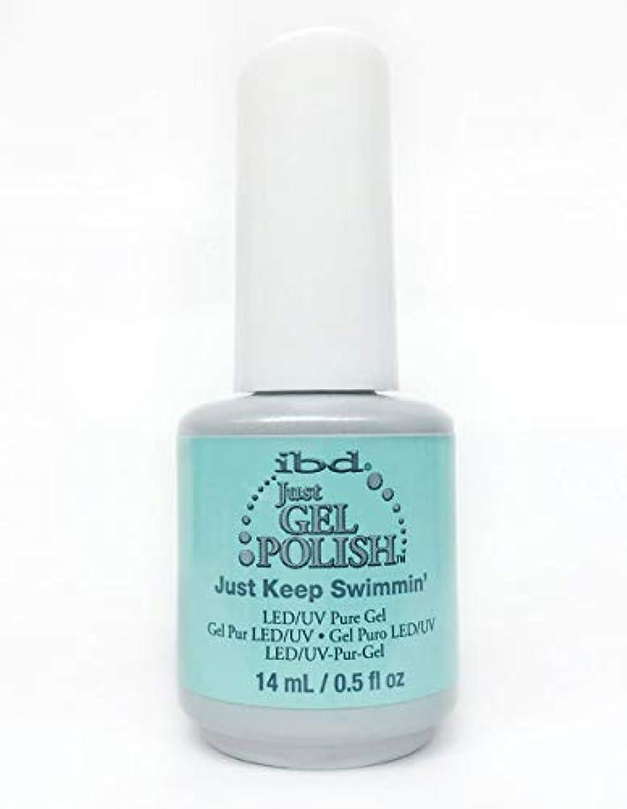 流星主流特殊ibd Just Gel Nail Polish - Just Keep Swimmin' - 14ml / 0.5oz