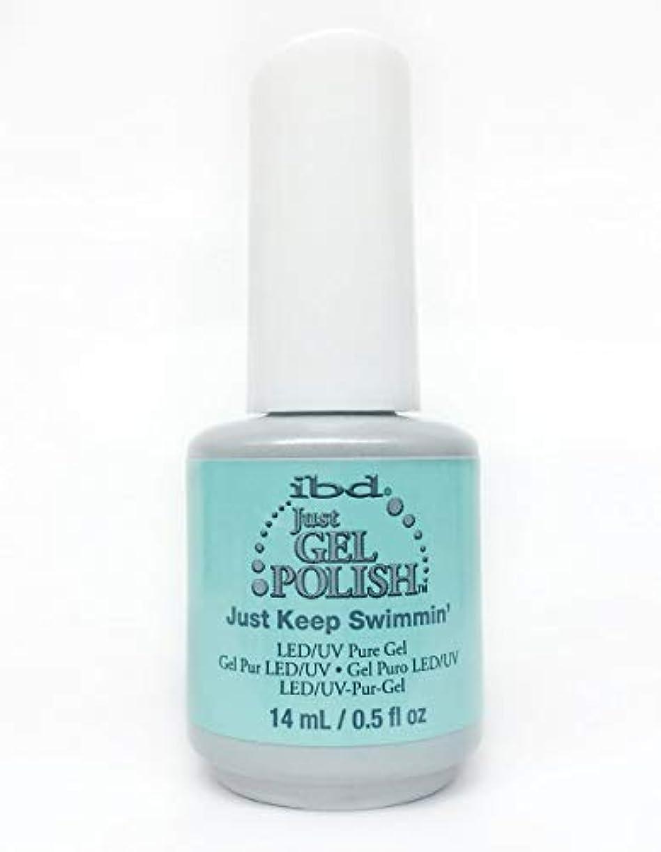 薄いですほのかプレミアムibd Just Gel Nail Polish - Just Keep Swimmin' - 14ml / 0.5oz