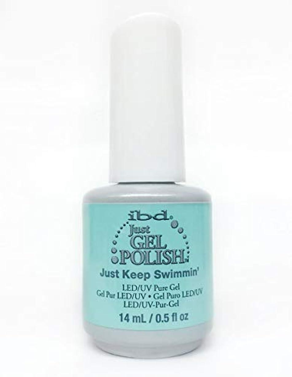 届ける全能帰するibd Just Gel Nail Polish - Just Keep Swimmin' - 14ml / 0.5oz