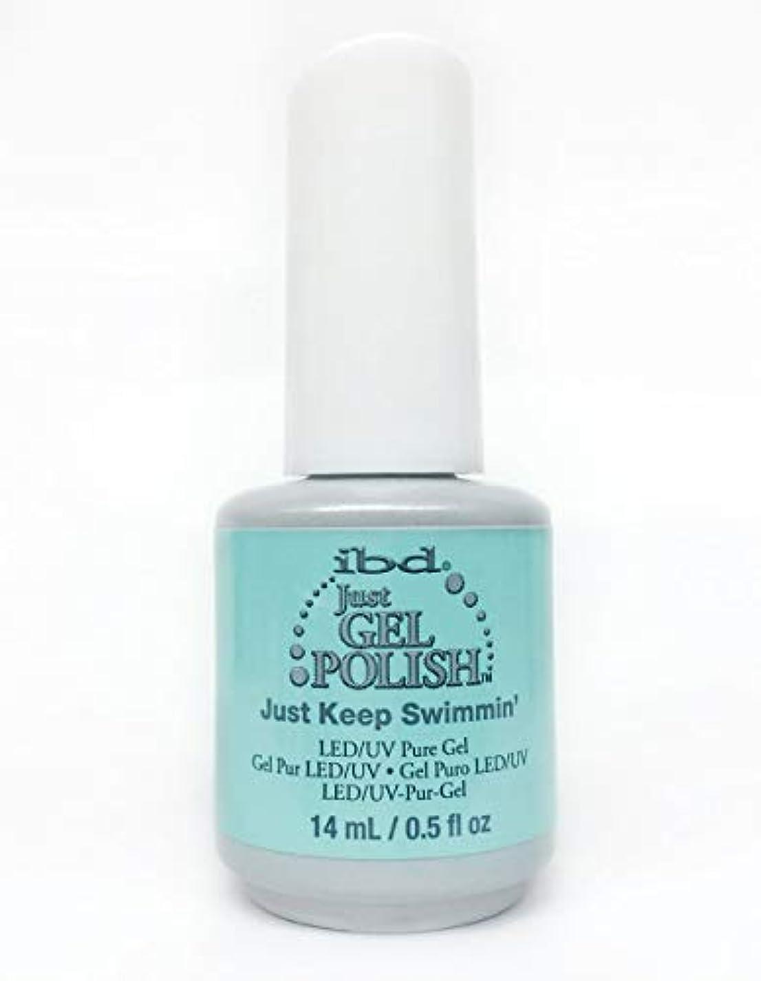 賞大工単独でibd Just Gel Nail Polish - Just Keep Swimmin' - 14ml / 0.5oz