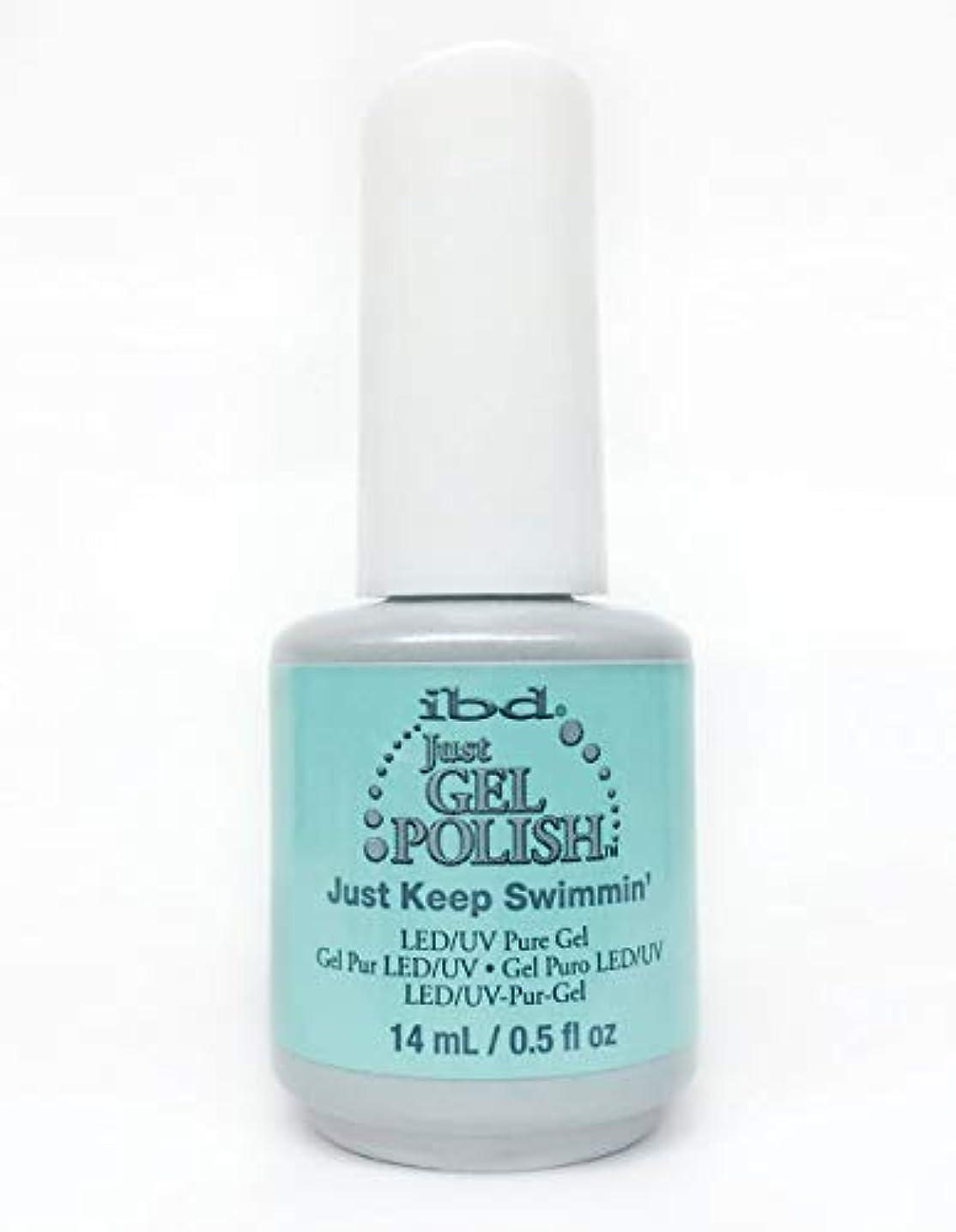 万歳マークされた主婦ibd Just Gel Nail Polish - Just Keep Swimmin' - 14ml / 0.5oz
