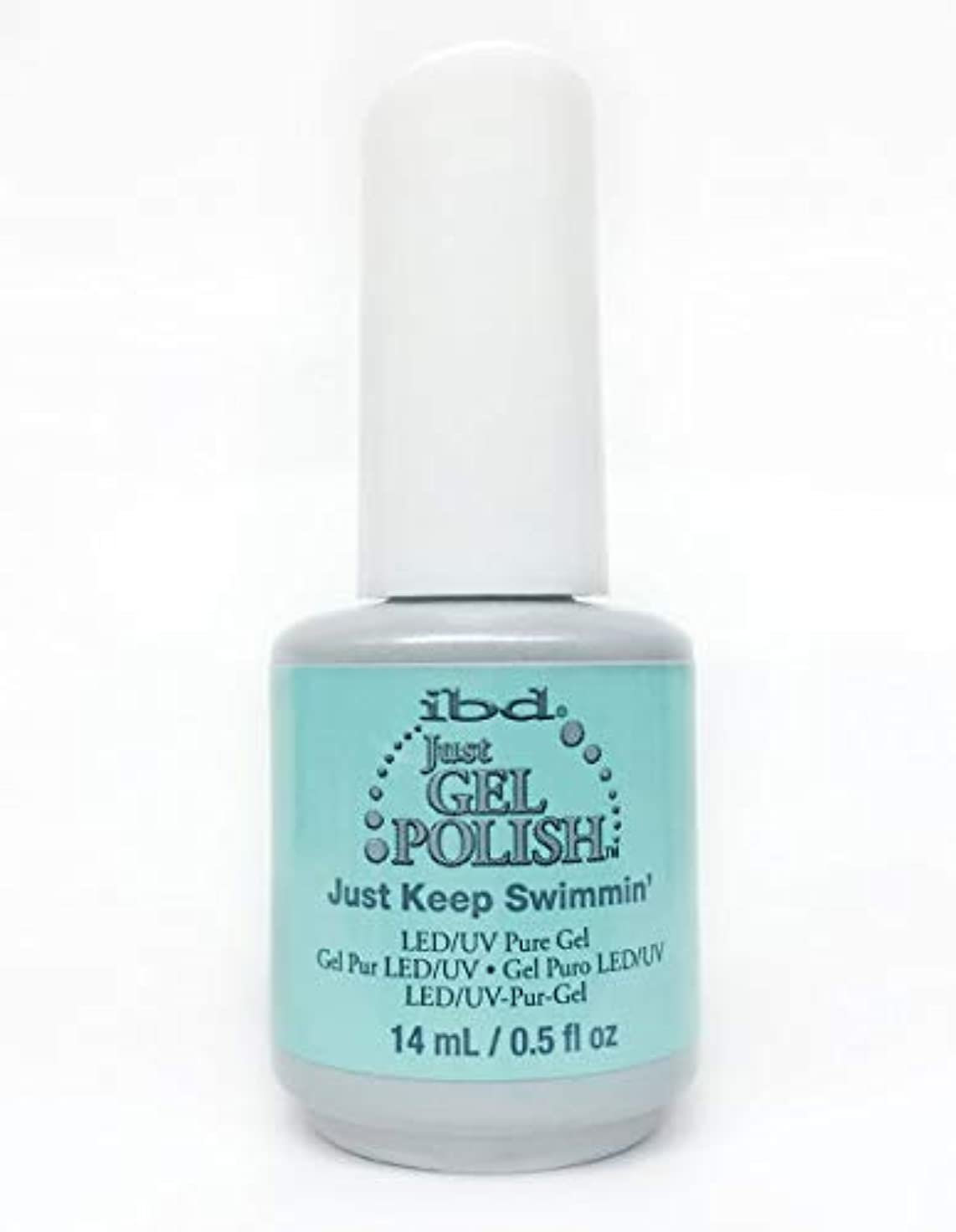 シャックル少しいつでもibd Just Gel Nail Polish - Just Keep Swimmin' - 14ml / 0.5oz