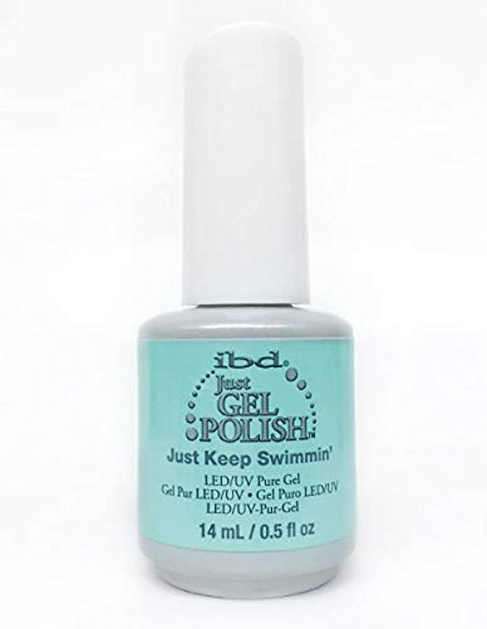 に付けるご飯盗難ibd Just Gel Nail Polish - Just Keep Swimmin' - 14ml / 0.5oz