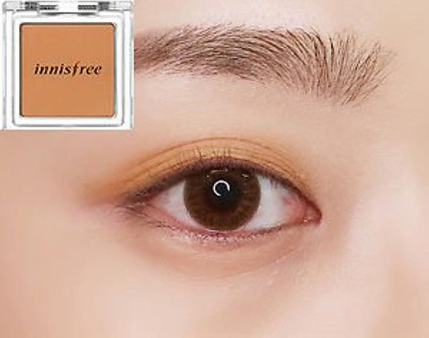 閉じる関税アンタゴニスト[イニスフリー] innisfree [マイ パレット マイ アイシャドウ (マット) 40カラー] MY PALETTE My Eyeshadow (Matte) 40 Shades [海外直送品] (マット #31)