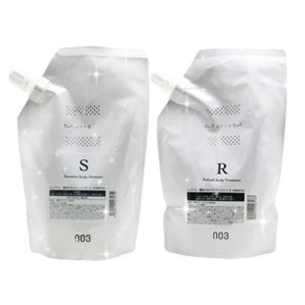 遠征レシピ差別するナンバースリー ミュリアム クリスタル 薬用シャンプーS 500mL & 薬用トリートメントR 500g 詰替え セット