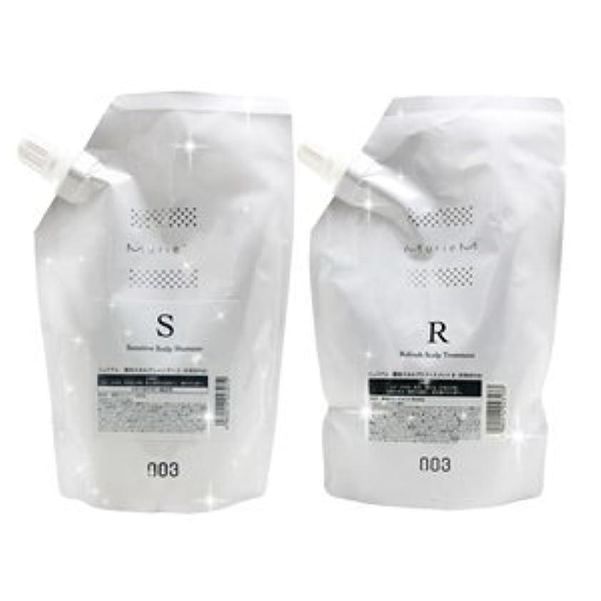 服を着るふりをするブラインドナンバースリー ミュリアム クリスタル 薬用シャンプーS 500mL & 薬用トリートメントR 500g 詰替え セット