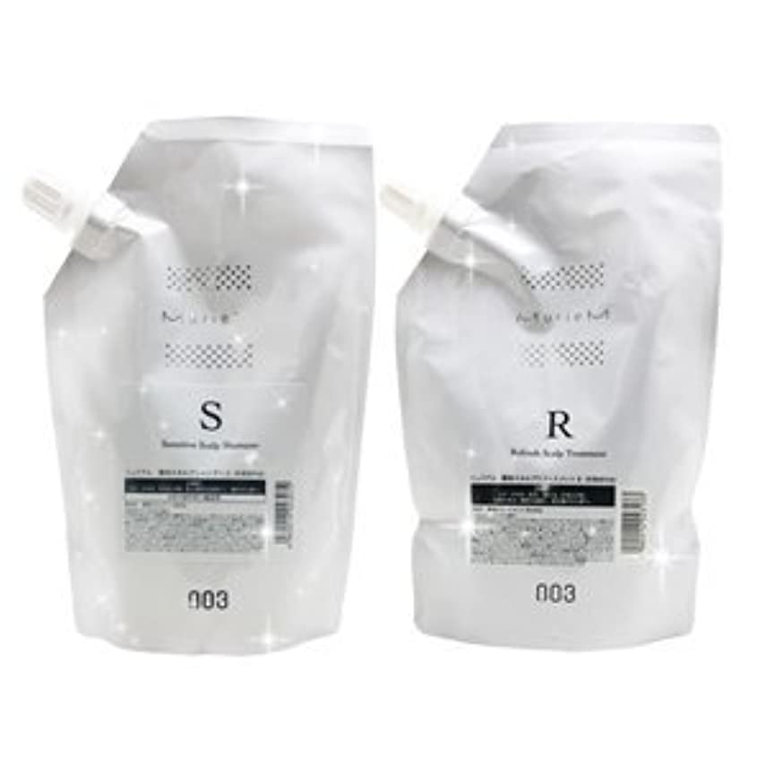 トークエゴイズム食い違いナンバースリー ミュリアム クリスタル 薬用シャンプーS 500mL & 薬用トリートメントR 500g 詰替え セット