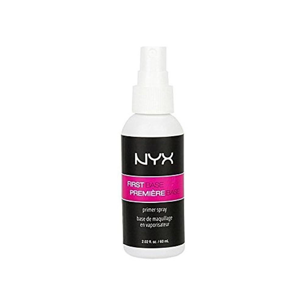 チャーターバルーン包帯Nyx Cosmetics First Base Primer Spray (Pack of 6) - 化粧品第一塩基プライマースプレー x6 [並行輸入品]
