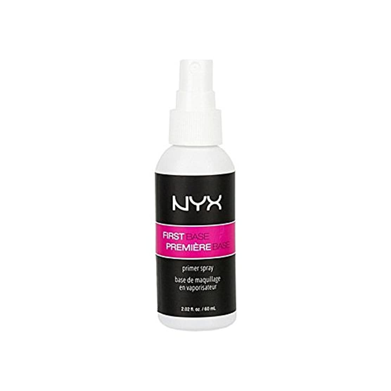 論理作成するハイジャック化粧品第一塩基プライマースプレー x4 - Nyx Cosmetics First Base Primer Spray (Pack of 4) [並行輸入品]