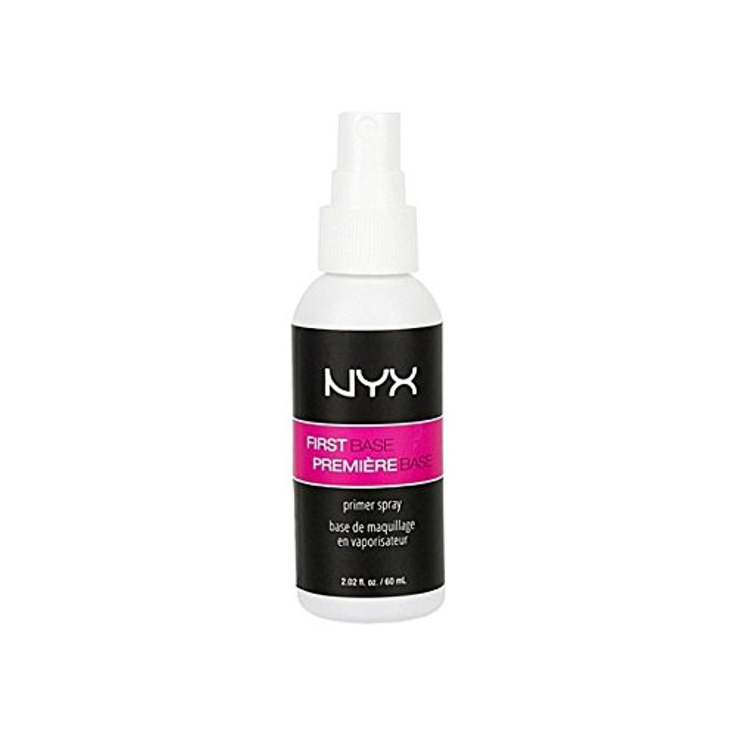 農夫苦行現実には化粧品第一塩基プライマースプレー x4 - Nyx Cosmetics First Base Primer Spray (Pack of 4) [並行輸入品]