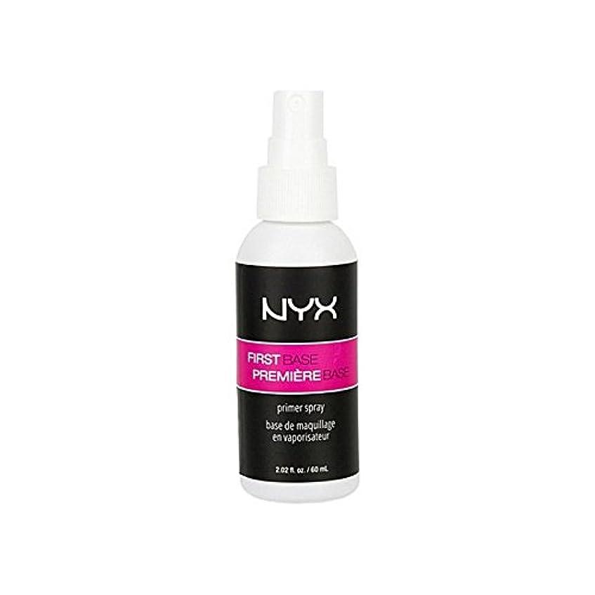 アトミック収穫誘うNyx Cosmetics First Base Primer Spray (Pack of 6) - 化粧品第一塩基プライマースプレー x6 [並行輸入品]