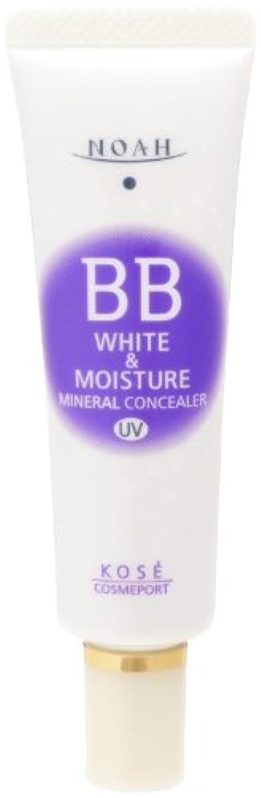 法的最適お酢KOSE コーセー ノア ホワイト&モイスチュア BBミネラルコンシーラー UV 02 (20g)