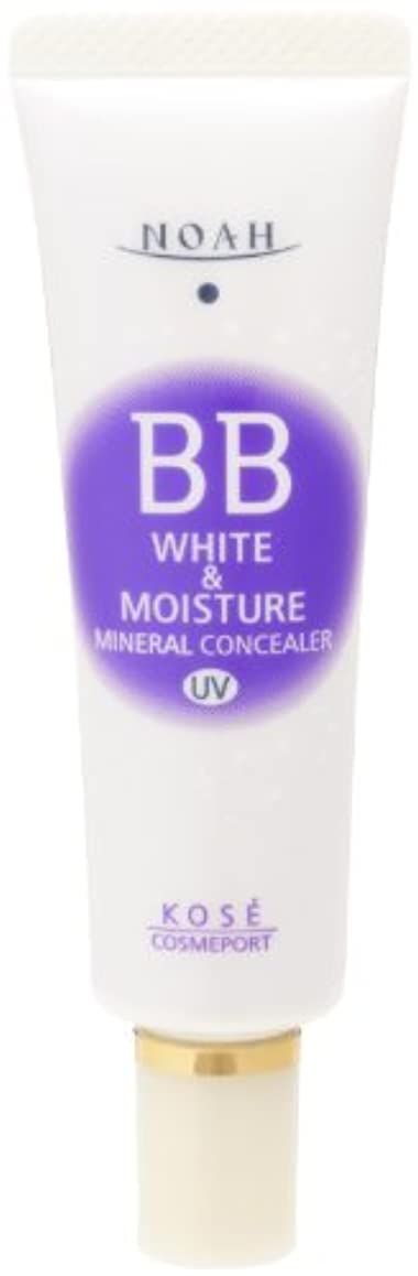 余裕がある足音ウガンダKOSE コーセー ノア ホワイト&モイスチュア BBミネラルコンシーラー UV 02 (20g)
