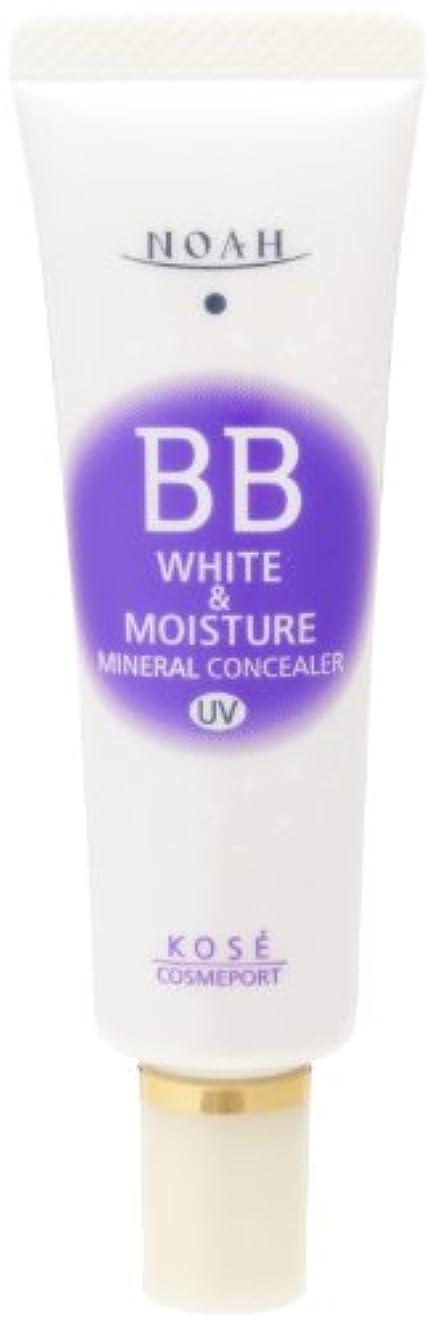 イライラする化学者付属品KOSE コーセー ノア ホワイト&モイスチュア BBミネラルコンシーラー UV 02 (20g)