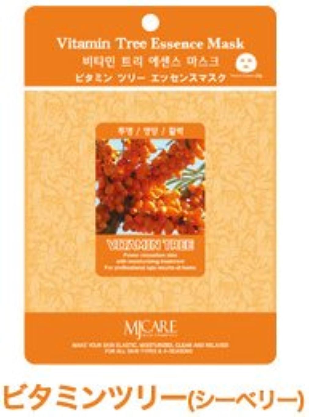 ピボットしてはいけませんビルマフェイスパック ビタミン ツリー 韓国コスメ MIJIN(ミジン)コスメ 口コミ ランキングNo1 おすすめ エッセンス シートマスク 100枚