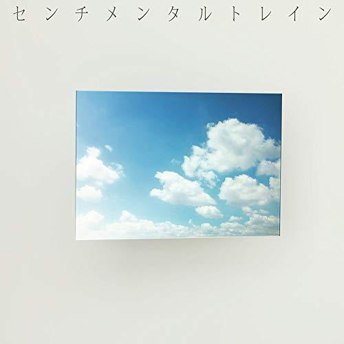 53rd Single「センチメンタルトレイン」<TypeA> 初回限定盤