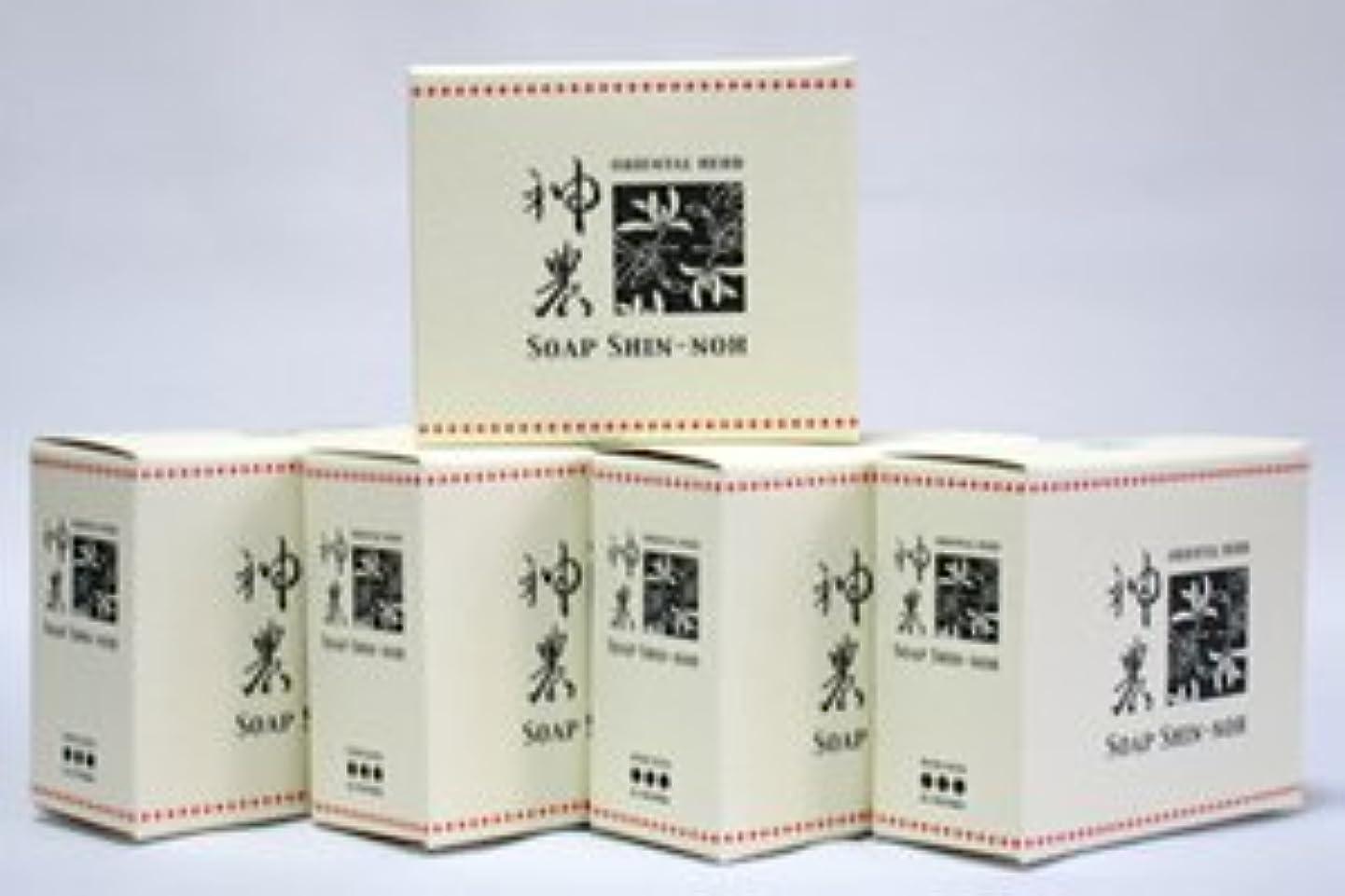 換気する対応する特権的ハーブ神農ソープ(100g)5個セット