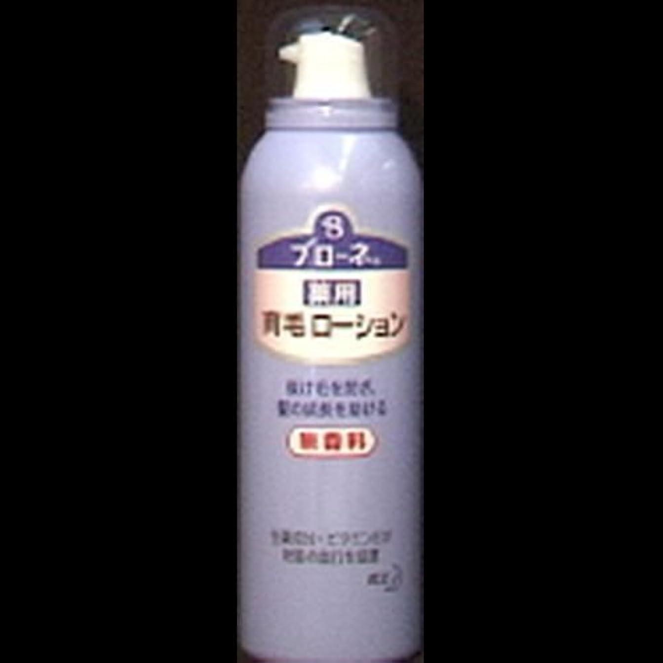 老人ゲージ手【まとめ買い】ブローネ 薬用育毛ローション 無香料(180g) ×2セット