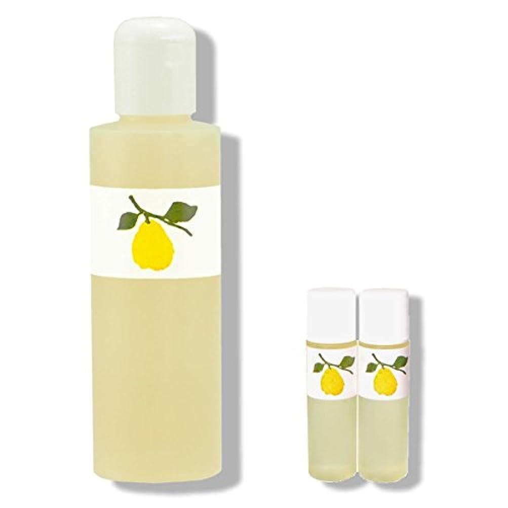 休憩するリベラルジャンク花梨の化粧水 myセット