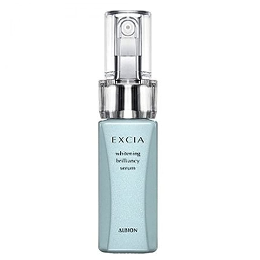 開発する香水遵守するアルビオン エクシア AL ホワイトニング ブリリアンシー セラム 40ml -ALBION-