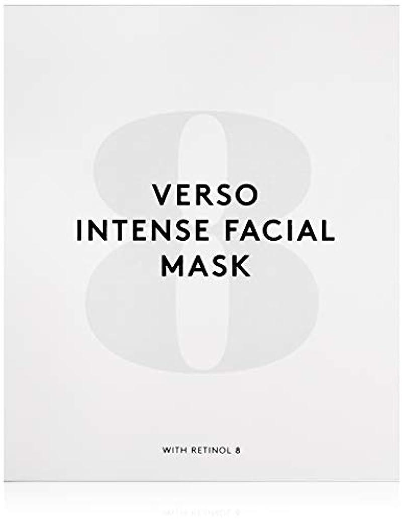 契約人道的ヴェルソスキンケア インテンスフェイシャルマスク 4x25g/0.88oz
