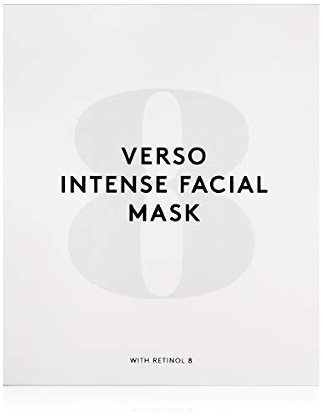 近代化義務おじさんヴェルソスキンケア インテンスフェイシャルマスク 4x25g/0.88oz