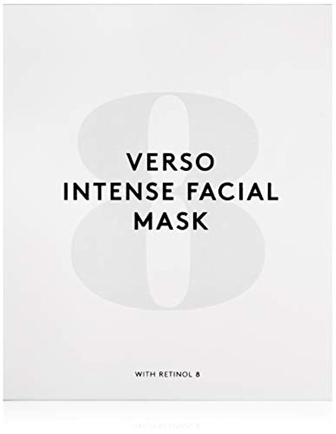 感覚講義寸法ヴェルソスキンケア インテンスフェイシャルマスク 4x25g/0.88oz