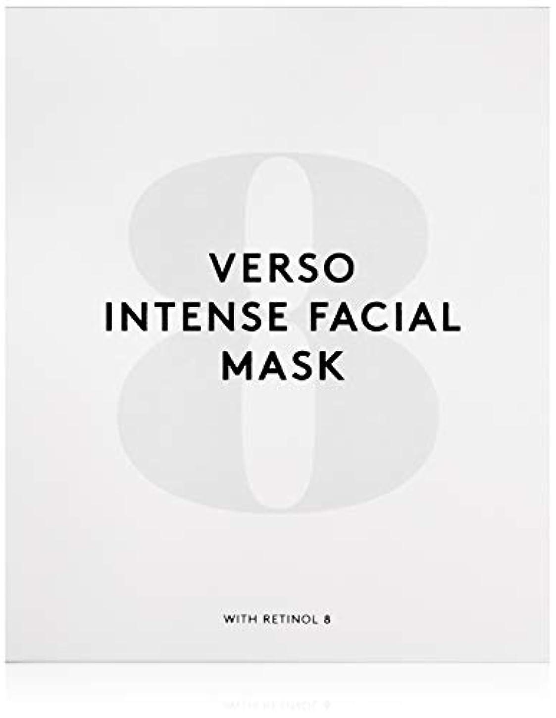 めまい専門化する矢印ヴェルソスキンケア インテンスフェイシャルマスク 4x25g/0.88oz