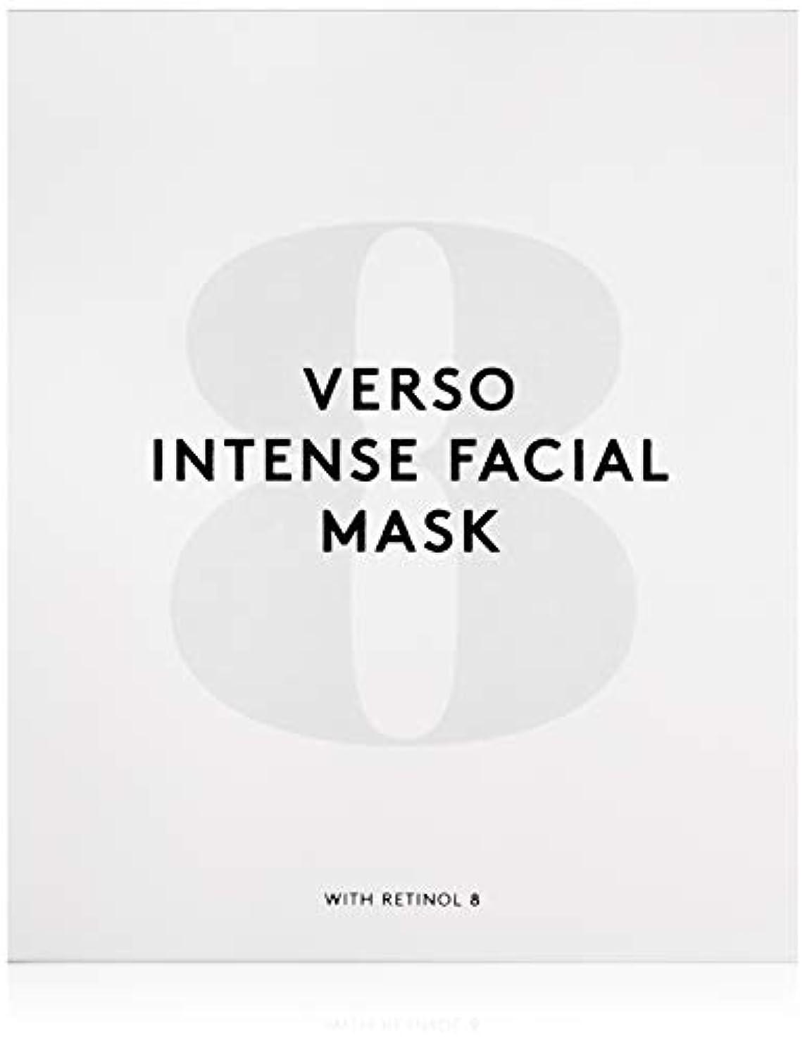 同様の無限まとめるヴェルソスキンケア インテンスフェイシャルマスク 4x25g/0.88oz