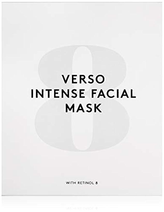 シェルター傾向送料ヴェルソスキンケア インテンスフェイシャルマスク 4x25g/0.88oz